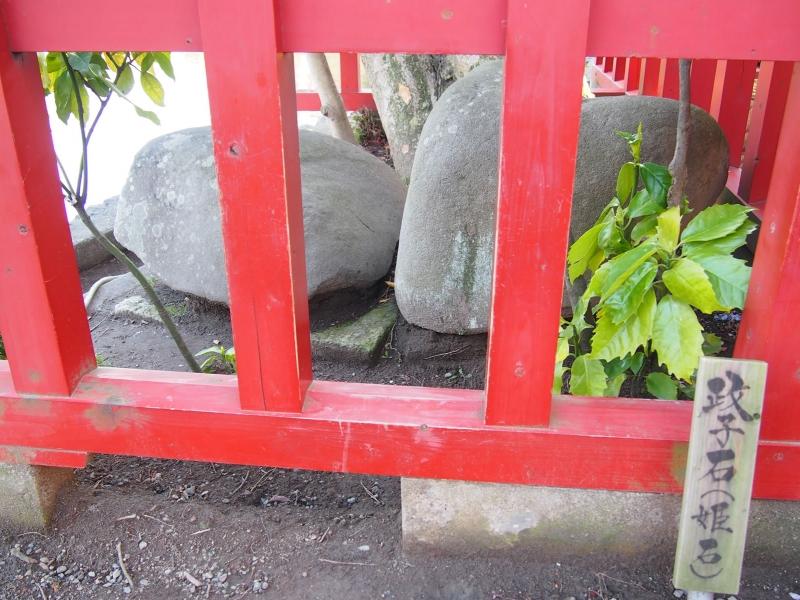 「https://tripnote.jp/ 鶴岡八幡宮 政子石」の画像検索結果