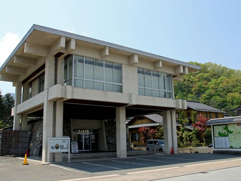 象山記念館 [ぞうざんきねんかん...