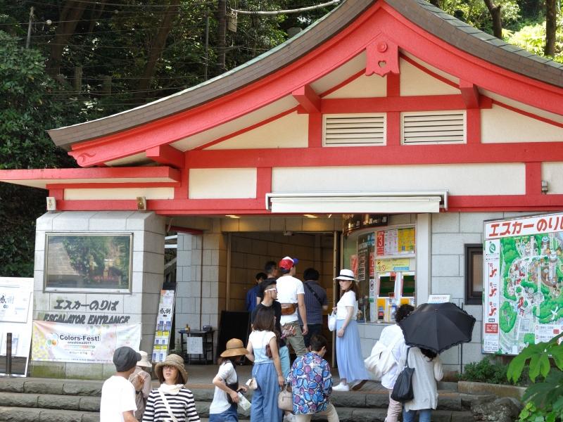 江ノ島 エスカー 江ノ島エスカーってなに? キテレツ乗り物@Travel
