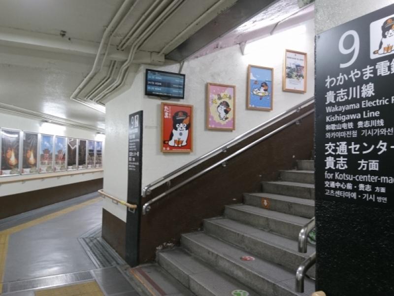 和歌山 電鉄 貴志川 線