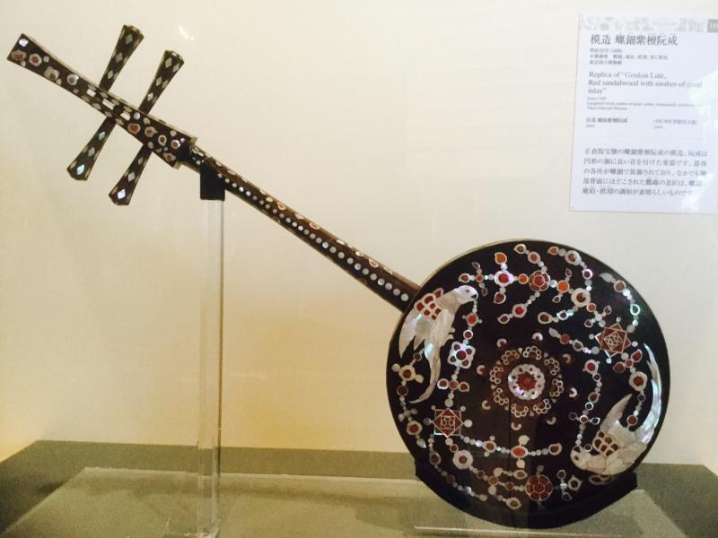 2020 院展 奈良 倉 正 第72回「正倉院展」/奈良国立博物館