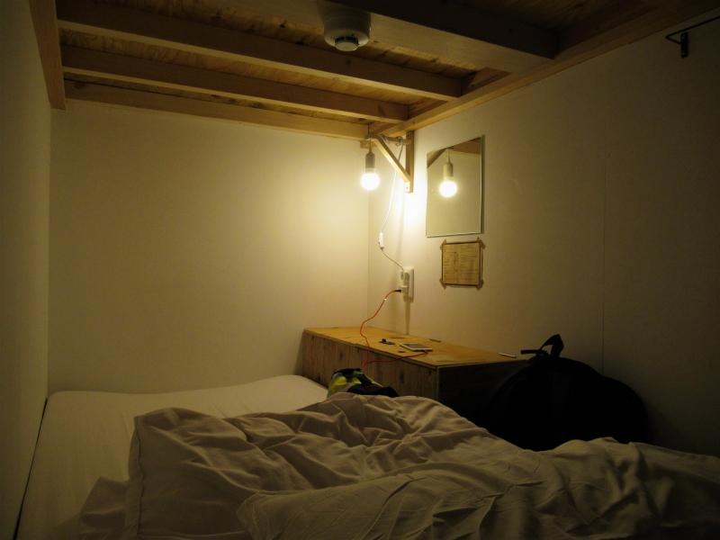 【石川】金沢駅徒歩3分のビル中ゲストハウス「Blue Hour Kanazawa」の魅力を紹介