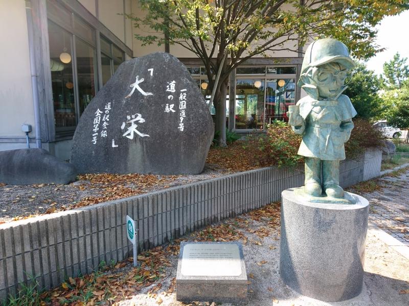 車での鳥取横断旅行にオススメ!鳥取県で立ち寄っておきたい道の駅5選