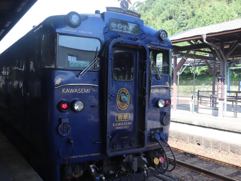 特急「かわせみ やませみ」に乗ってのんびり熊本旅
