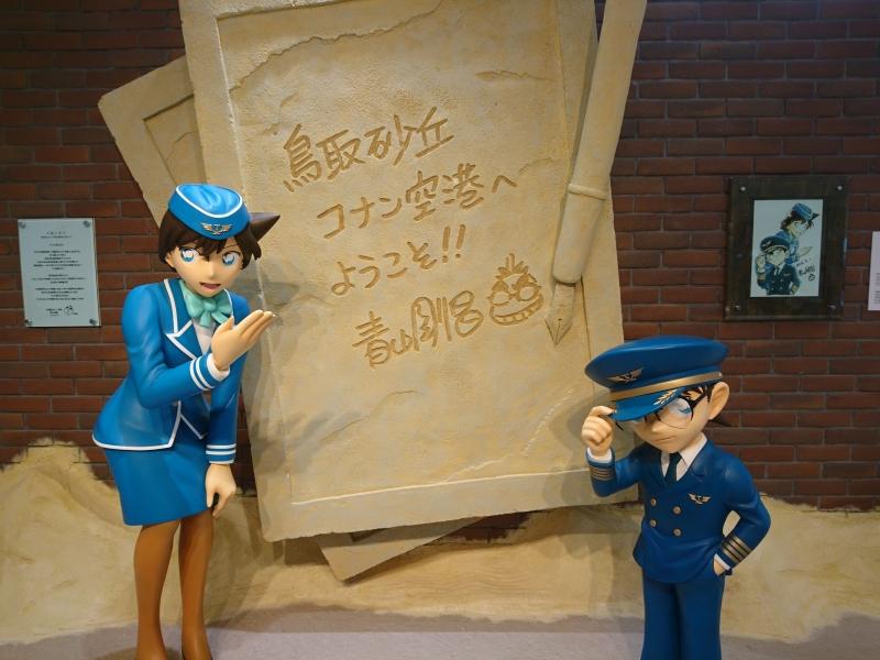 2018年7月にリニューアルオープン!パワーアップした鳥取砂丘コナン空港のお店紹介!