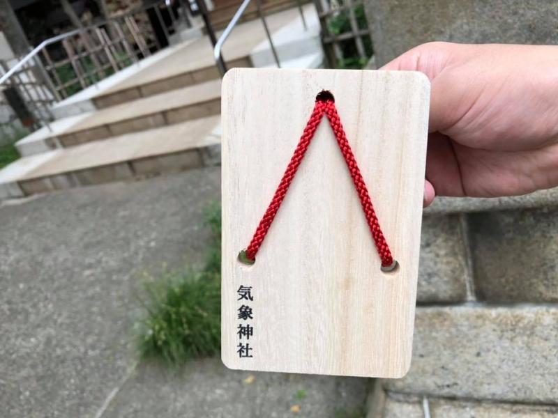 【東京・高円寺】お天気の神様を祀る「気象神社」で晴天祈願しよう!