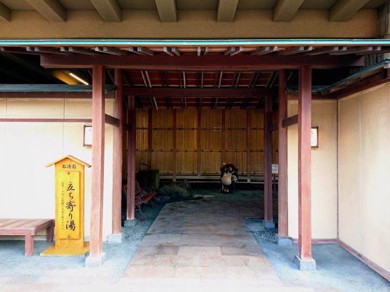 【鳥取県西部】松涛園に泊まって皆生温泉を満喫しよう!