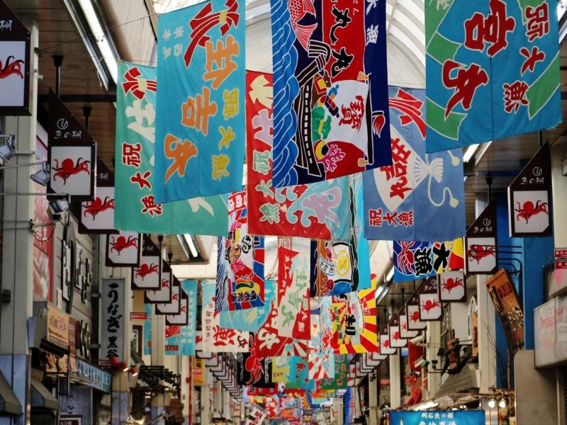 【明石】魚の棚で食べられるお魚の美味しいお店「鮨 希凛」と「季節料理 藤原」