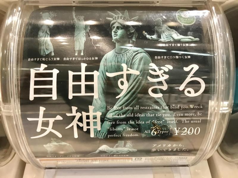 【関西国際空港】外国人に大人気のガチャコーナー!日本人も買いたい面白ガチャ9選!