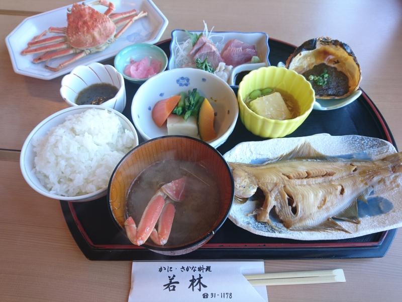 【鳥取】これで税込1,680円!お食事処 若林で鳥取の冬の味覚「親がに」を食べよう!