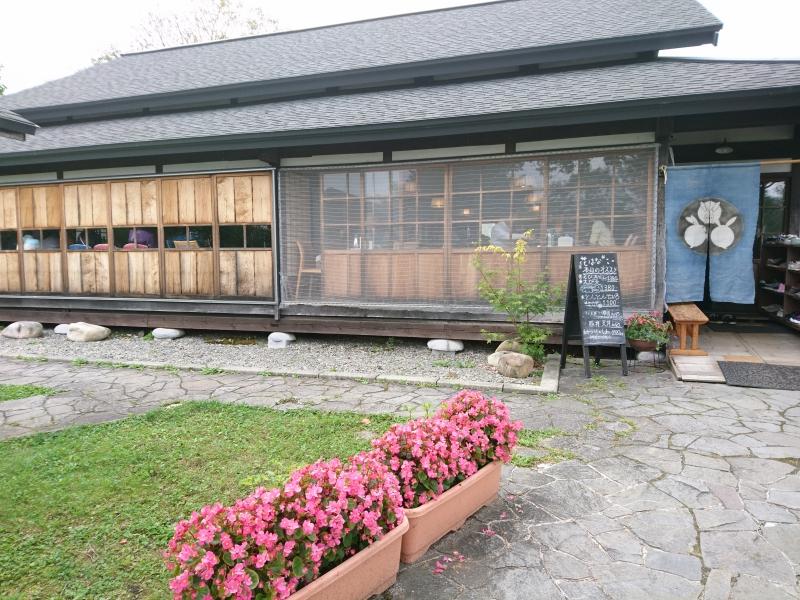 【北海道・中札内】並んででも食べたい!大正末期の古民家で食べる絶品そば「蕎麦 花はな」