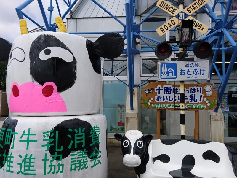 【北海道】地元民から観光客にまで人気!「道の駅 おとふけ」の魅力