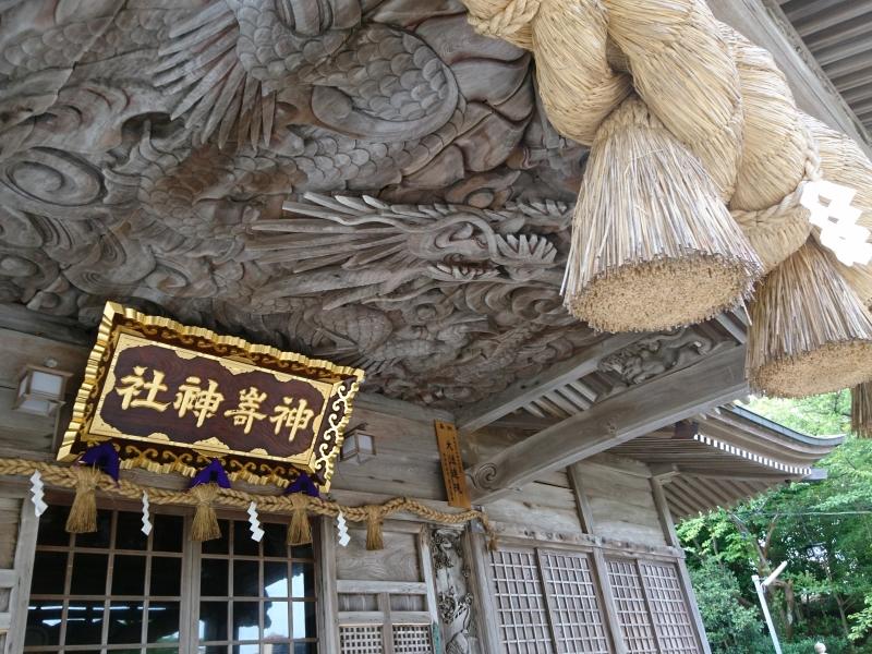 ミシュランガイド山陰版にも掲載!【鳥取】参拝と一緒に彫刻やパワスポも楽しめる「神崎神社」の見どころ紹介