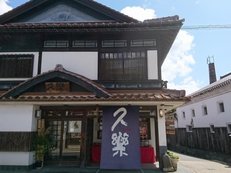 【鳥取・倉吉】白壁土蔵群観光で絶対に寄りたいカフェ!赤瓦五号館 久楽