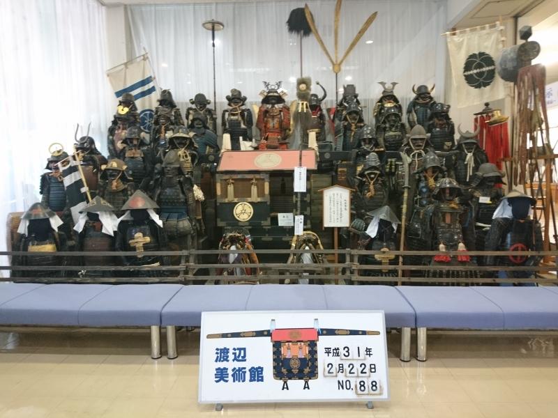 【鳥取】想像をはるかに超えるスケール!収蔵品約3万点の「渡辺美術館」へ