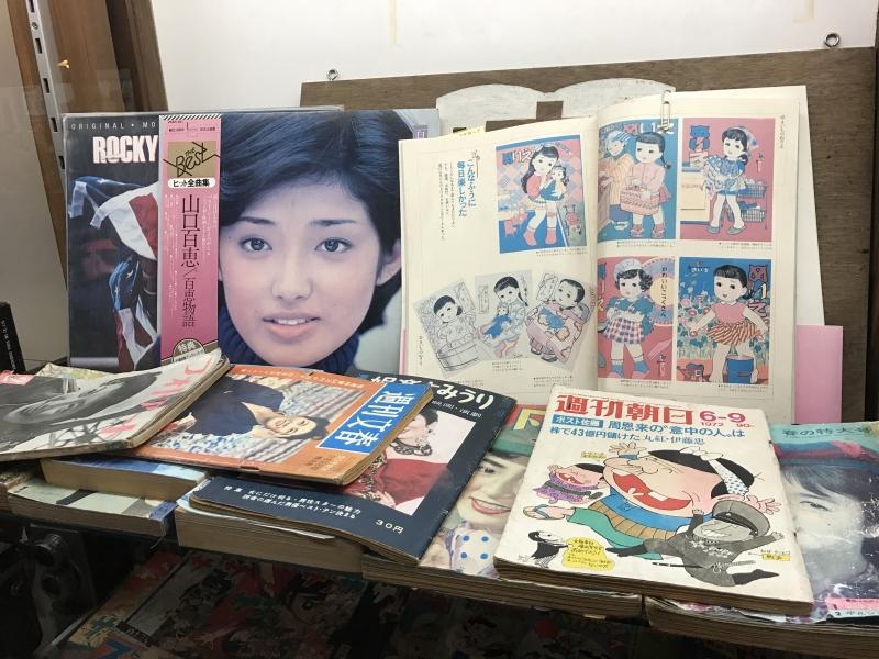 【東京】懐かしの昭和にタイムスリップ!「昭和レトロ商品博物館」が楽しいと話題!