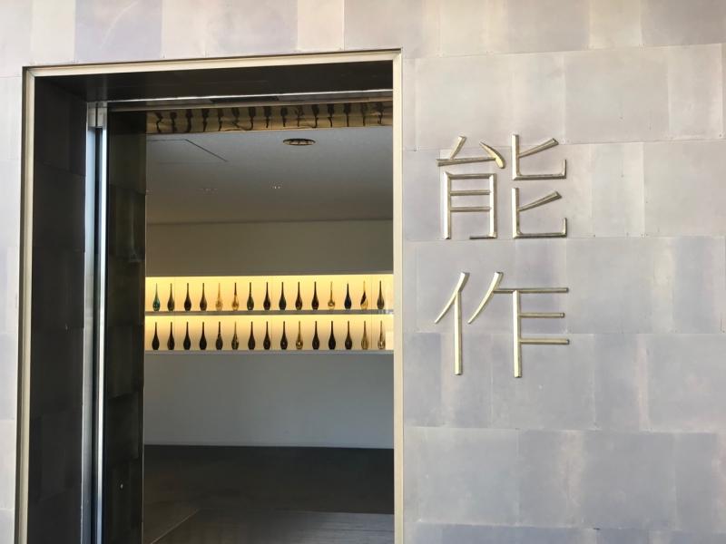 富山が誇る鋳物メーカー「能作」本社は見どころ満載