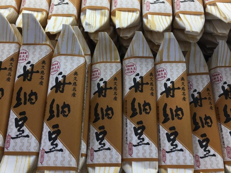 【茨城】真っ先におすすめしたい納豆はコレ!「舟納豆」ガイド&本店で買えるもの6選