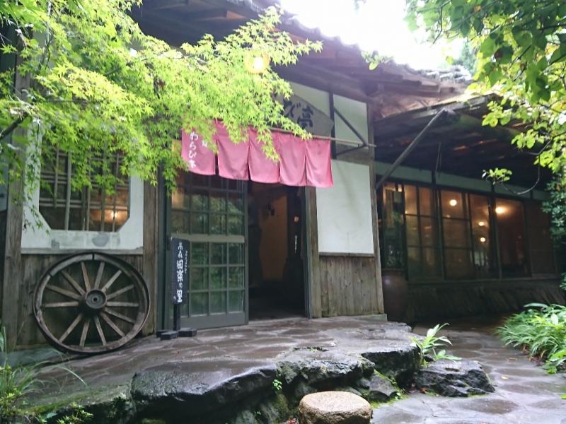 「高森田楽の里」の古民家で愉しむ阿蘇の郷土料理と癒しスポット