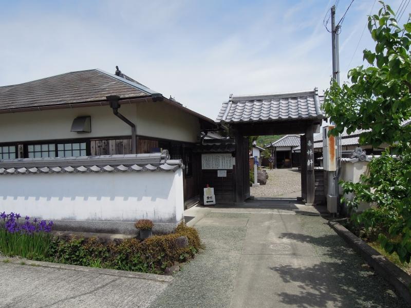 【和歌山】道の駅青洲の里で、外科医「華岡青洲」について知ろう
