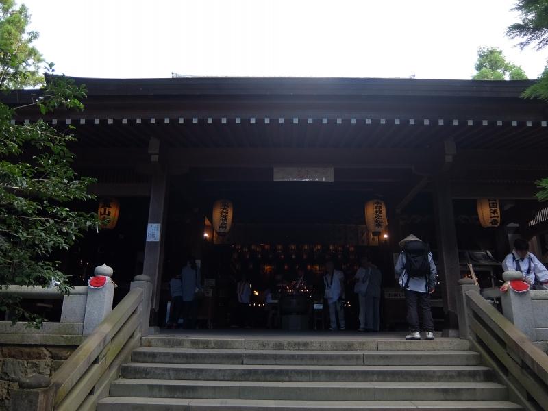 四国遍路の道 【発心の道場】徳島の寺23箇所