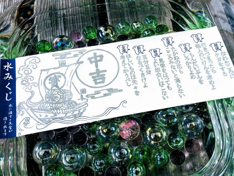 【山形・鶴岡】ここでしか買えない!「駅の弁当 庄内弁」と心ときめく「荘内神社」の水みくじ♪