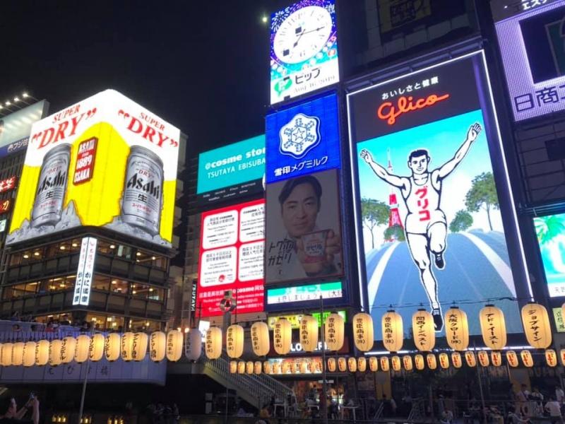 【食いだおれの街】大阪・ミナミで行きたいおすすめスポット10選