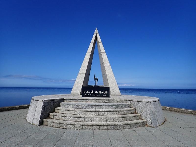 【北海道】日本の最果て。「宗谷岬」と「ノシャップ岬」を訪ねる