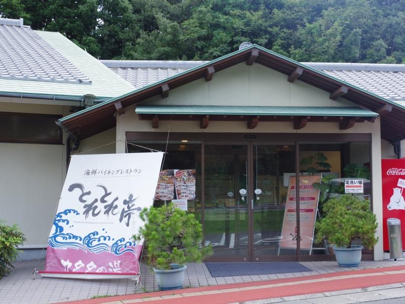 和歌山・白浜町【とれとれ亭】でコスパ最高のバイキングランチ☆