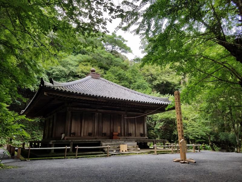 【大分県】仏教文化を学ぶ!国東半島六郷満山を巡る旅