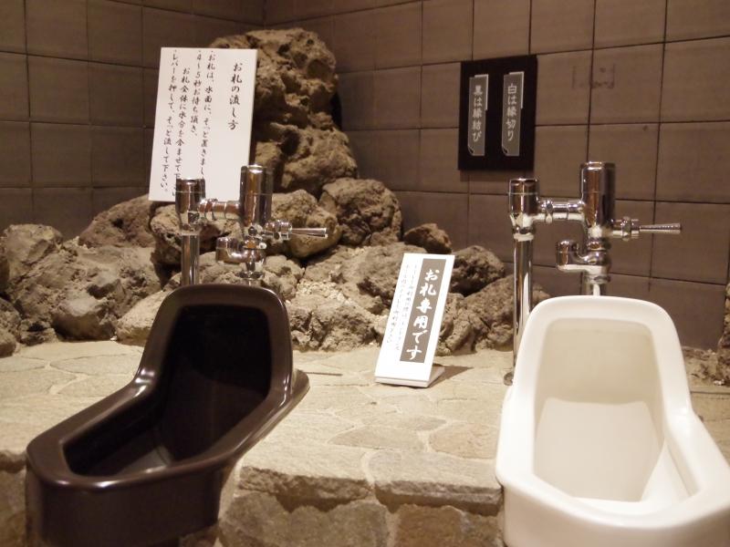 【群馬パワースポット・満徳寺】日本に2つしかない縁切寺!幸福祈願&不幸との縁切りに