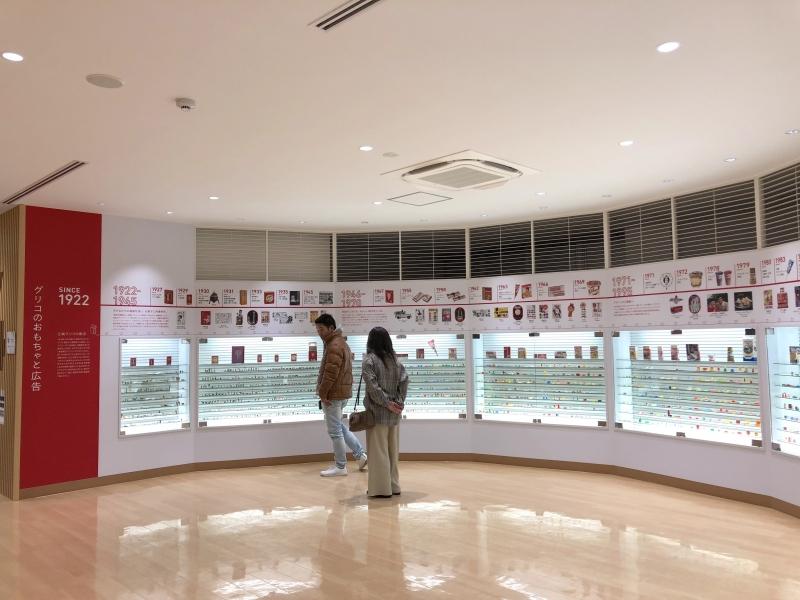 【グリコピア神戸】工場見学だけじゃない!無料なのに見所いっぱい♪