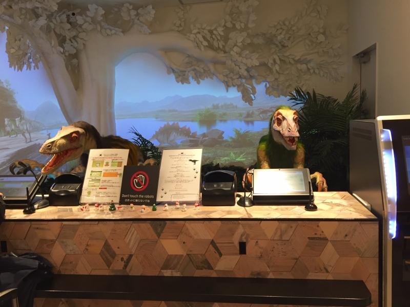 フロントには人ではなく恐竜が!?変なホテル大阪 心斎橋