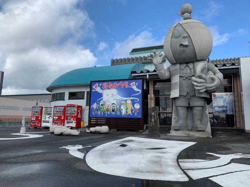 【鳥取・境港】お買い物も鬼太郎もグルメも!「大漁市場なかうら」へ行こう!