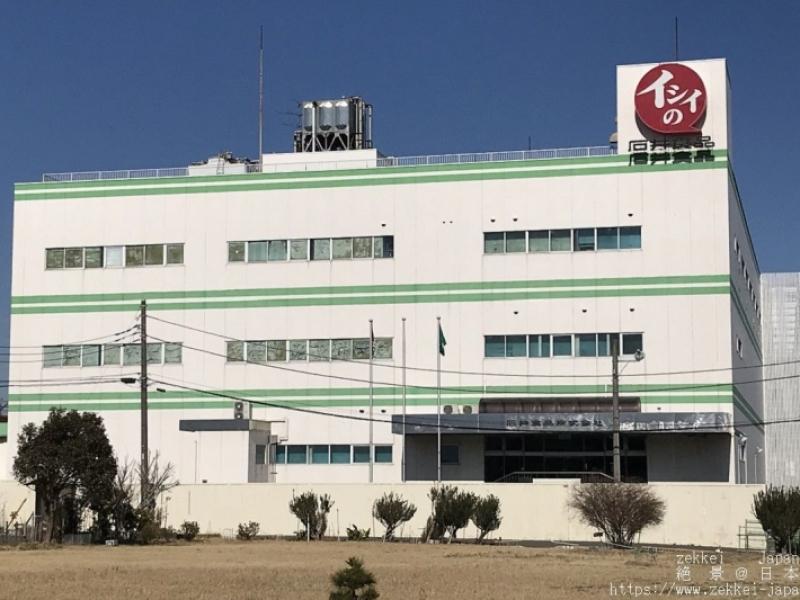 千葉のおすすめ工場見学5選!人気の工場見学スポットを一挙紹介