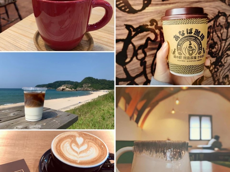 鳥取でこだわりの自家焙煎珈琲が楽しめるオススメのカフェ・お店5選