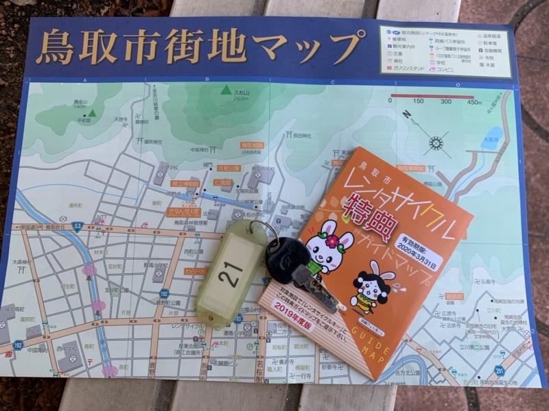 天気のいい日にオススメ!砂丘にも行ける!鳥取市レンタサイクルで巡る市街観光