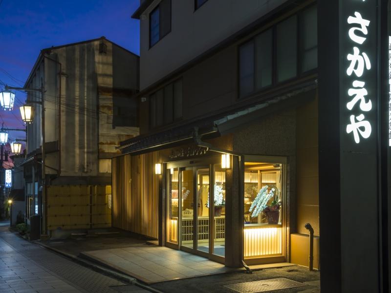 【長野】渋温泉のおすすめ旅館!「春蘭の宿さかえや」の魅力