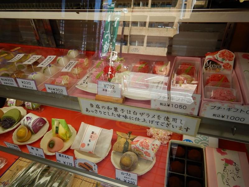 【群馬・鉢の木七冨久】 伝説の妖怪アマビエの生菓子が美しく絶品