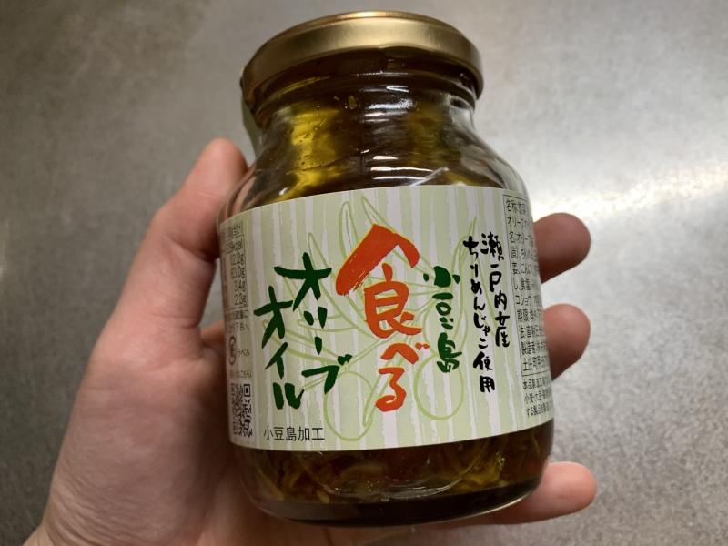【小豆島】日本のオリーブ発祥地で買う!おすすめオリーブ土産5選&レモン土産も♪