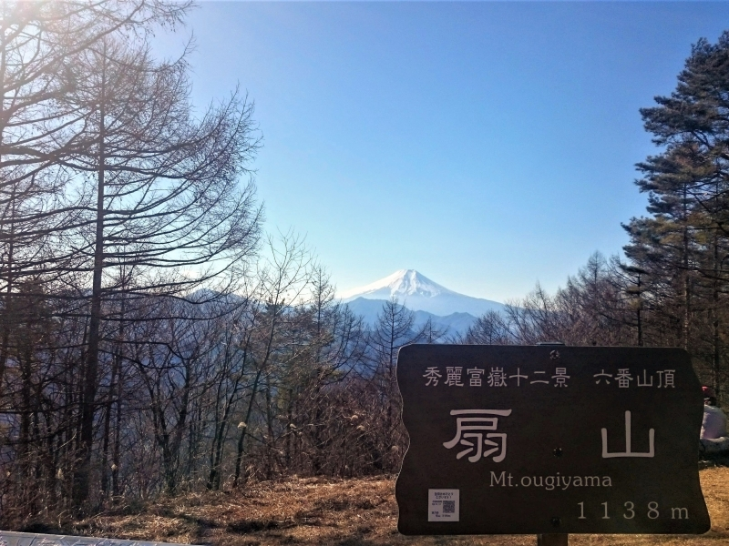 【山梨】扇山から談合坂SAで一休みするおもしろ登山ルート!!
