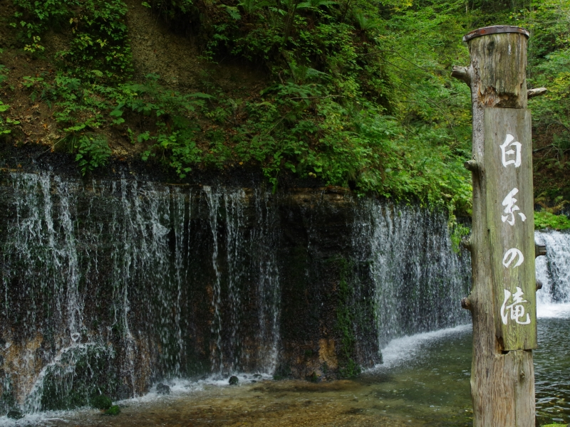 群馬長野県境散策|浅間山麓自然が織り成す絶景・白糸の滝と、県境のパワースポット熊野神社