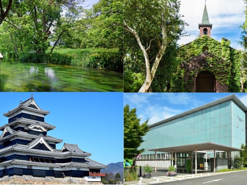 【長野】1泊2日で安曇野・大王わさび農場〜松本城を巡る観光モデルコース