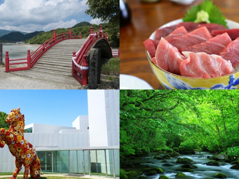 【青森】2泊3日で恐山・大間崎・奥入瀬渓流をめぐる観光モデルコース