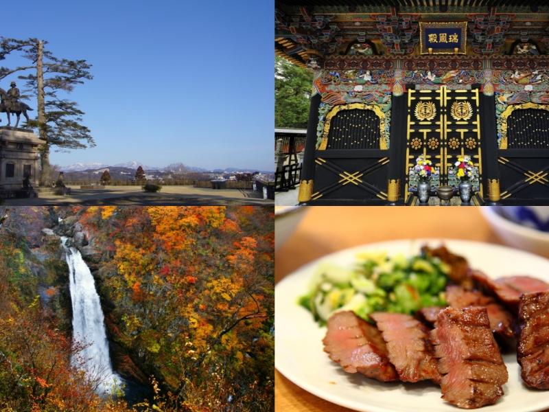仙台・秋保温泉の名所をめぐる1泊2日観光モデルコース
