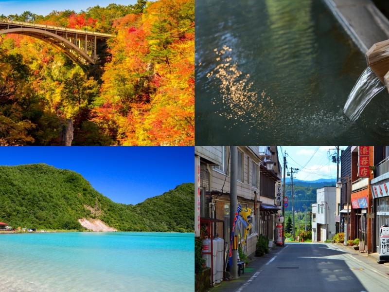 【宮城】鳴子峡に伊達な道の駅も!鳴子温泉エリアをめぐる観光モデルコース