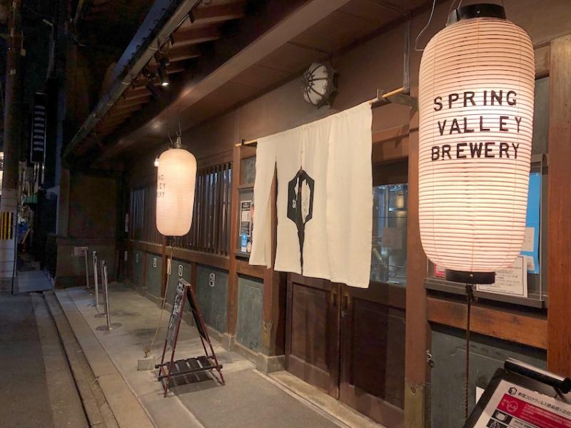 京都でおすすめの最先端酒場【スプリングバレーブルワリー京都/SVB KYOTO】の詳細