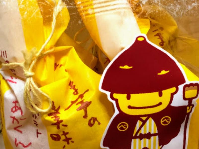 【川越】迷ったらコレ!お土産に喜ばれる定番のさつまいものお菓子4選