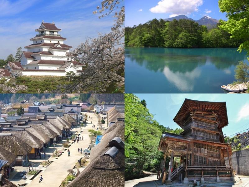 【福島】2泊3日で鶴ヶ城・五色沼・大内宿をめぐる観光モデルコース
