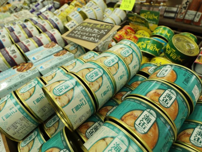 【茨城】缶詰好き必見!直売所なのに缶詰が買いたくなる「やさいの声」
